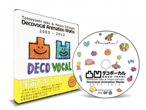 Decovocal-DVD_01.jpg